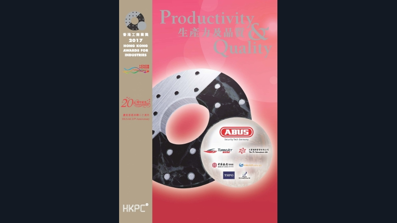 Winning_Brochure_Productivity_and_Quality_Category 1
